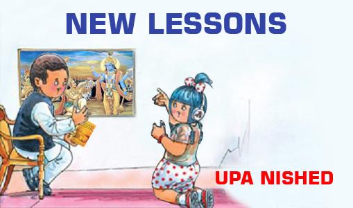 Amul Ad - Upa nished