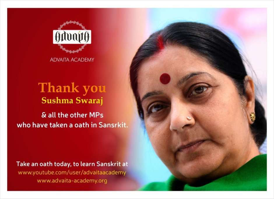 Sushma Swaraj- Sanskrit.jpg